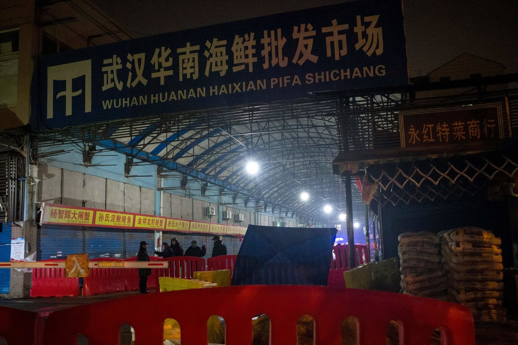 A seafood wholesale market in Wuhan, China, now shut down, where some people appear to have contracted the new coronavirus.